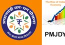Govt to deposit Rs 1,000 in women PMJDY accounts in two instalments